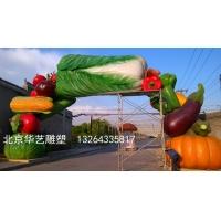 北京卡通烤漆雕塑,烤漆造型道具bj