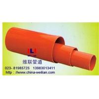 重庆电力管cpvc管玻璃钢电缆电力管