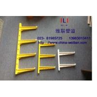 重庆玻璃钢复合电缆支架厂家价格型号齐全