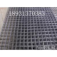 鸡西楼房取暖钢丝网~地板采暖地暖钢丝网高清图