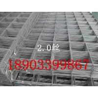 烟台地暖用3.0丝钢丝网YQ/05地暖网片系列工程网