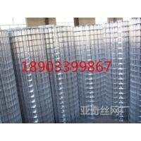阜阳楼房外墙防裂镀锌钢丝网0.8丝-20*20焊接电焊网