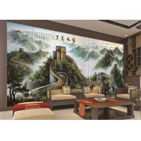 电视背景墙装修新材料-彩虹石彩雕背景墙艺术瓷砖壁画