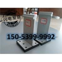 铝镁锰板暗扣支架150-5399-9992