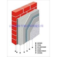 玻化微珠发泡水泥浆料保温系统 保温浆料