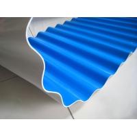 A-PVC双色复合瓦新型彩钢瓦彩钢板厂房彩钢板超耐候1130