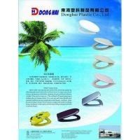 東海塑膠製品有限公司