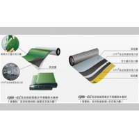 西牛皮牌CPS反应粘结型高分子湿铺防水卷材/湖北武汉防水工程