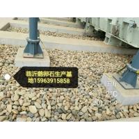 电厂变压器专用鹅卵石使用年限及寿命是多少