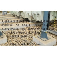 安徽电厂变压器鹅卵石品质首选批发优惠厂家直供