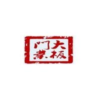 南京大板实业有限公司