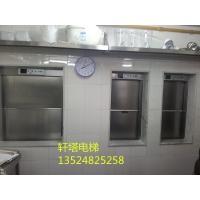 上海傳菜電梯