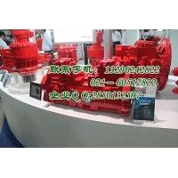 日立挖掘机液压主泵-K5V200液压泵