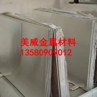 現貨酸洗鋼板 SPHC 正品馬鋼熱軋酸洗