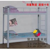 双层床,宿舍床,上下铺,组合床