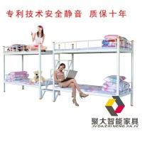 学生上下床   广东聚大家具
