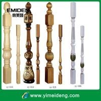 新款YMD-004豪华时尚实木立柱