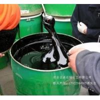 广西SBS改性沥青 防水卷材料 佛山高富牌改性沥青