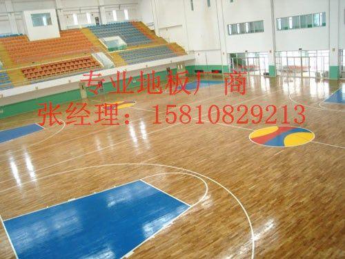 篮球场专用木地板 运动实木地板