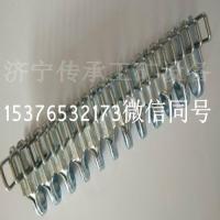 SU1000,SU1000(7-12)皮带扣