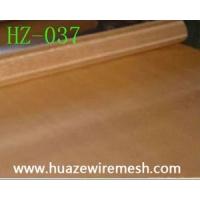 黄铜编织网 电磁波屏蔽网 发热床垫用网