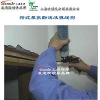 生产门窗 发泡胶 泡沫填缝剂 泡沫胶 聚氨酯发泡剂 750毫