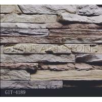 巨人藝術石GIT-4189