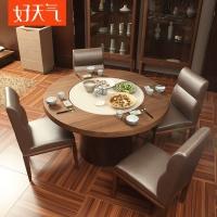 好天气家具 时尚贴木皮旋转餐桌钢化玻璃饭桌