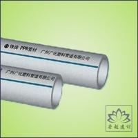 国标环保高强度PPR给水管材轻型冷热水管件 rrp管