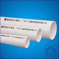 PVC排水管 PVC排污管 管件 国标高强度大口径pvc塑料