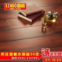 仿实木高档卧室专用强化地板深色仿古地板