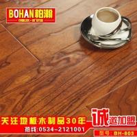 多层实木地板 天然木纹欧式复古典雅木地板