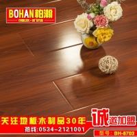 强化地板 室内家装优质木地板 安全无甲醛