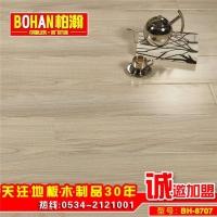 浅色系高贵典雅木地板 强化复合木地板 地暖地热专用地板