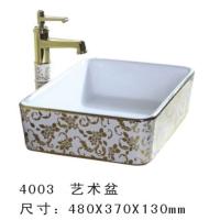 帝朝卫浴艺术盆台上盆洗脸盆洗手盆易清洁18寸20寸22寸脸盆