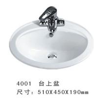 帝朝卫浴台上盆洗脸盆洗手盆易清洁18寸20寸22寸脸盆