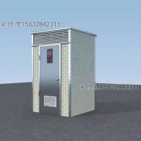 移动厕所环保公共卫生间