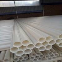 云南昆明PVC多孔管
