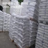 供应 耐低温200度塑料 耐低温-200度塑胶原料