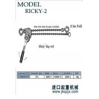 日本NGK手扳葫芦|NGK链条式手扳葫芦原装正品