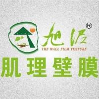 厦门捷涛贸易有限公司