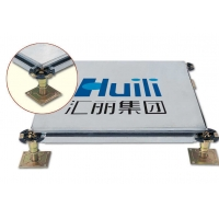 匯麗硫酸鈣防靜電地板、網絡地板、架空地板
