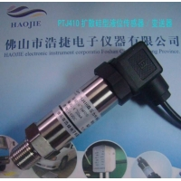 高温微压压力传感器,高温微压变送器,高温微气压压力传感器,.