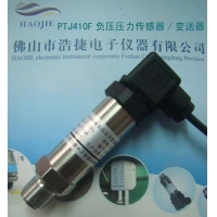 高温超低压压力传感器、高温绝对真空压力传感器