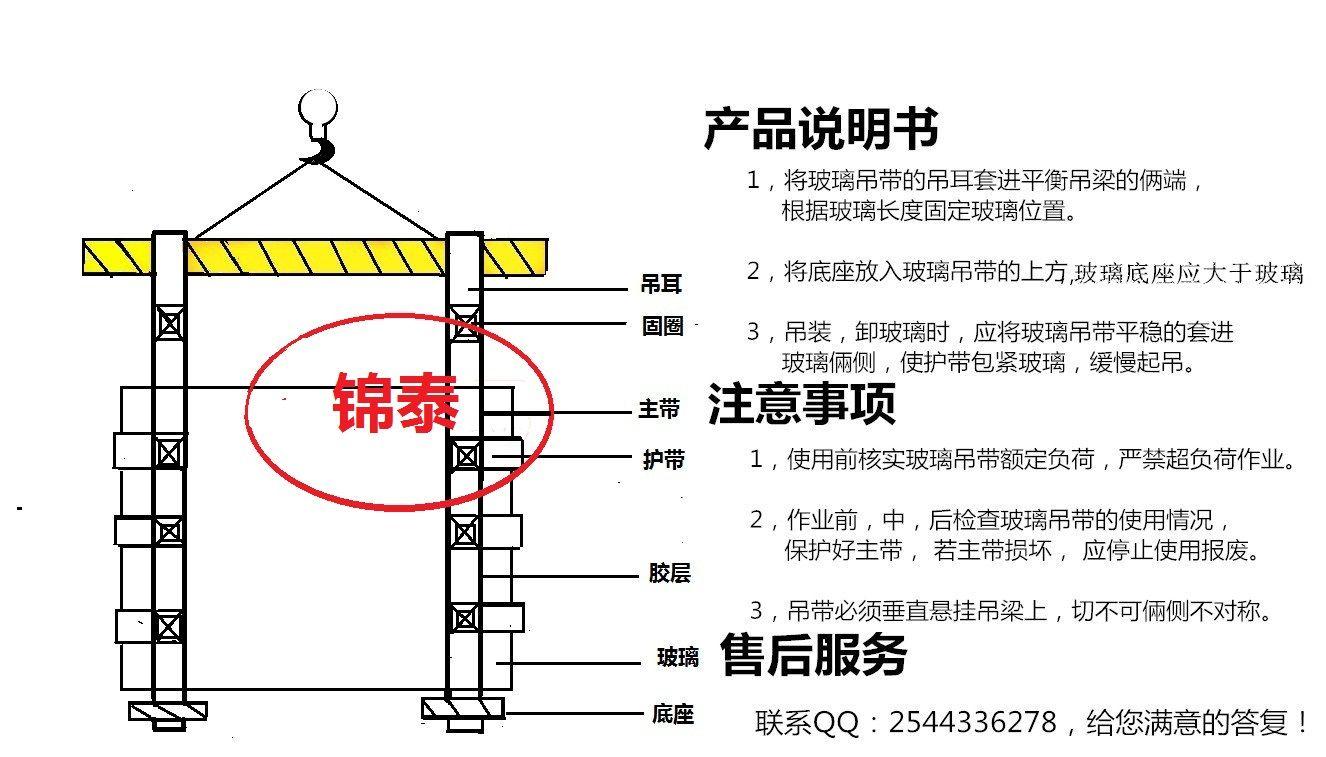 中空玻璃设备电路图