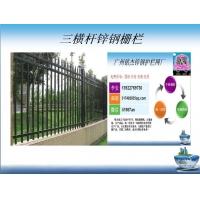 供应惠州锌钢护栏/茂名厂房围栏网/文昌铁艺栅栏 生产厂家