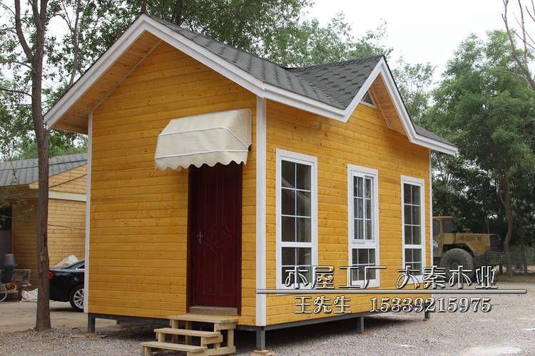 供应木别墅小木屋,木屋设计制作