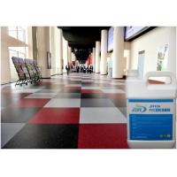 正品pvc塑胶地板蜡 健身房防滑pvc地板免抛蜡