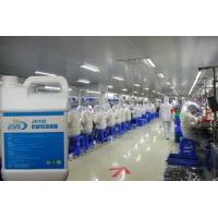 供应车间PVC防静电地板蜡ESD防护专用树脂免抛蜡