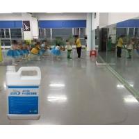 供应PVC地板护理树脂蜡pvc塑胶地板防滑免抛蜡